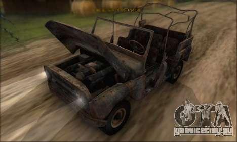 Сгоревший УАЗ 469 для GTA San Andreas вид сверху