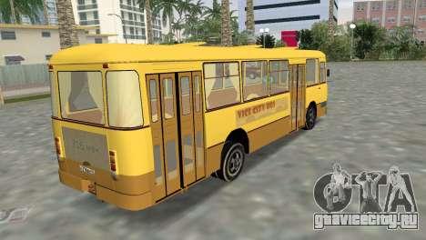 ЛиАЗ 677 для GTA Vice City вид слева
