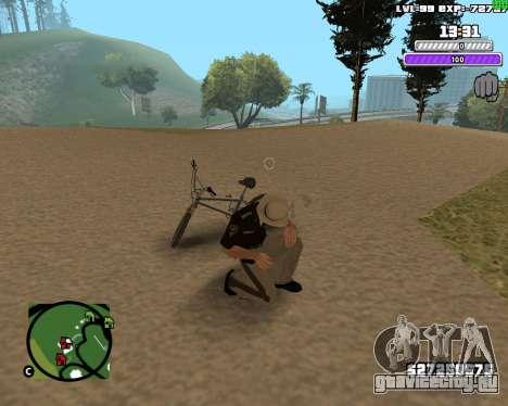 C-HUD by Weezy для GTA San Andreas четвёртый скриншот
