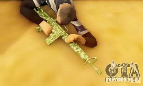 Camo M16 для GTA San Andreas третий скриншот