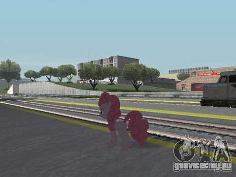 Pinkie Pie для GTA San Andreas второй скриншот