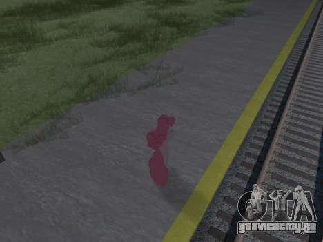 Pinkie Pie для GTA San Andreas третий скриншот