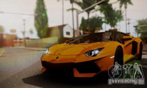 Lamborghini Aventador TT Ultimate Edition для GTA San Andreas вид сзади