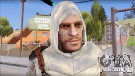Ассасин v1 для GTA San Andreas третий скриншот