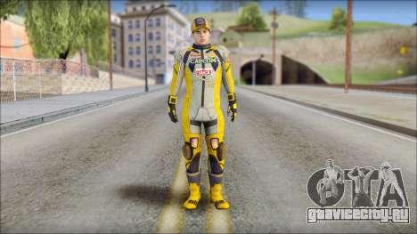 Piers Amarillo Gorra для GTA San Andreas