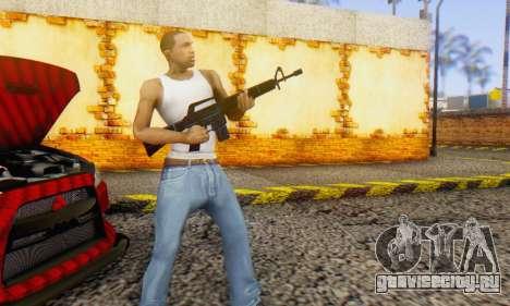Abstract M16 для GTA San Andreas третий скриншот