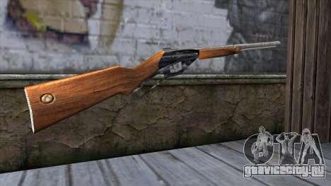 BB Gun from Bully Scholarship Edition для GTA San Andreas