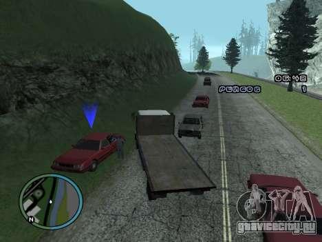 Эвакуатор v1.0 для GTA San Andreas пятый скриншот