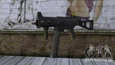 UMP-45 from CS:GO v2 для GTA San Andreas