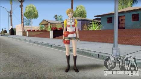 Final Fantasy XIII - Alyssa для GTA San Andreas