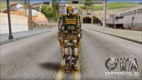 Exoskeleton для GTA San Andreas