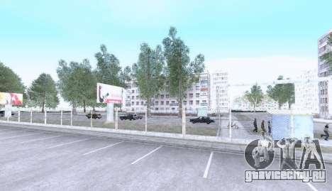 Russian Map 0.5 для GTA San Andreas двенадцатый скриншот