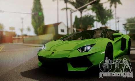 Lamborghini Aventador TT Ultimate Edition для GTA San Andreas вид изнутри