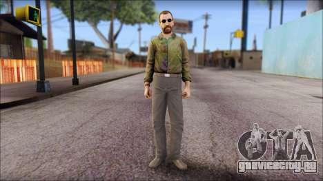 Male Civilian для GTA San Andreas