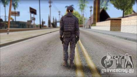 Yin Yang для GTA San Andreas второй скриншот