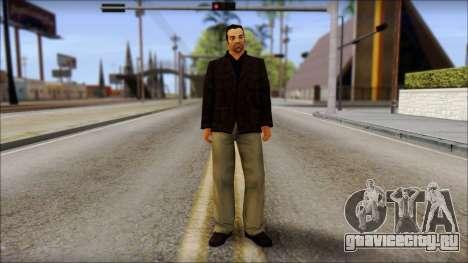 Toni Cipriani v2 для GTA San Andreas