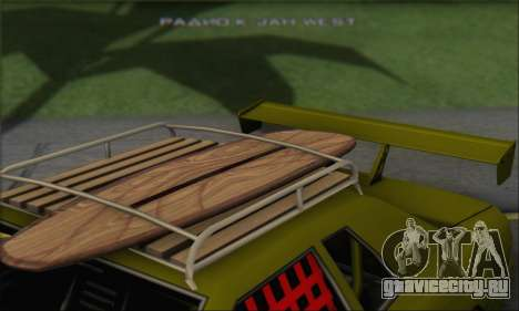 Doktor Style Elegy для GTA San Andreas вид сзади