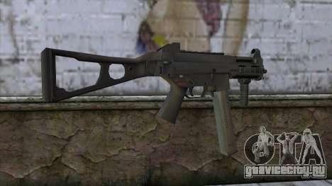 UMP-45 from CS:GO v2 для GTA San Andreas второй скриншот