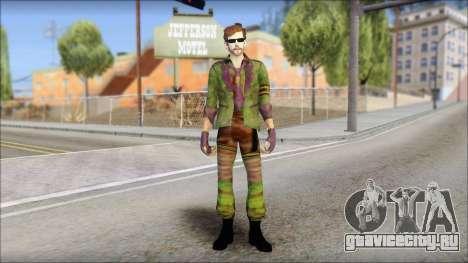 Riddler для GTA San Andreas
