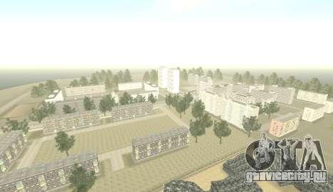 Russian Map 0.5 для GTA San Andreas второй скриншот