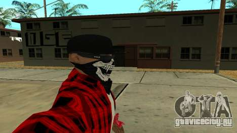 Selfie Mod для GTA San Andreas третий скриншот