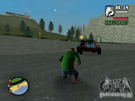Переворот для GTA San Andreas второй скриншот