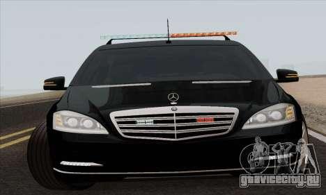 Mercedes-Benz S600 W221 2012 для GTA San Andreas вид слева