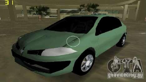 Renault Megane Sedan 2001 для GTA Vice City
