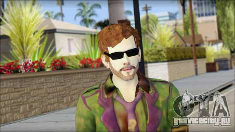 Riddler для GTA San Andreas третий скриншот