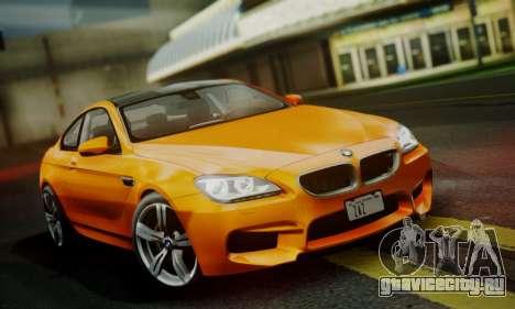 BMW M6 F13 2013 для GTA San Andreas вид сбоку