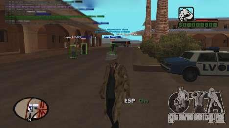 ESP для GTA San Andreas второй скриншот