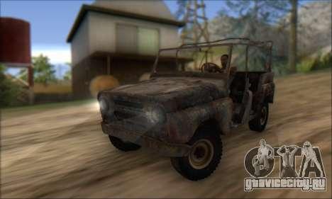 Сгоревший УАЗ 469 для GTA San Andreas