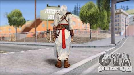 Ассасин v1 для GTA San Andreas второй скриншот