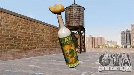 Коктейль Молотова -Allgauer- для GTA 4 второй скриншот
