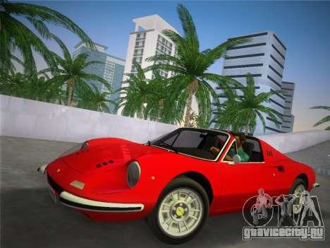 Ferrari 246 Dino GTS 1972 для GTA Vice City