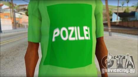 Pozilei T-Shirt для GTA San Andreas третий скриншот