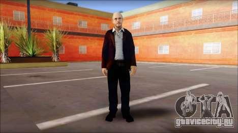 Ernesto для GTA San Andreas
