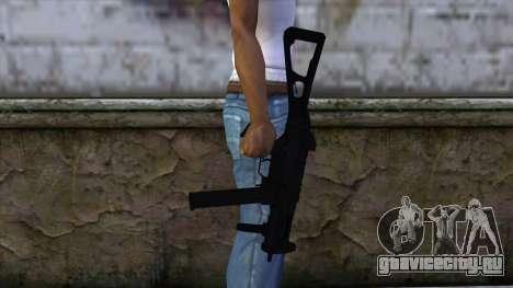 UMP-45 from CS:GO v2 для GTA San Andreas третий скриншот