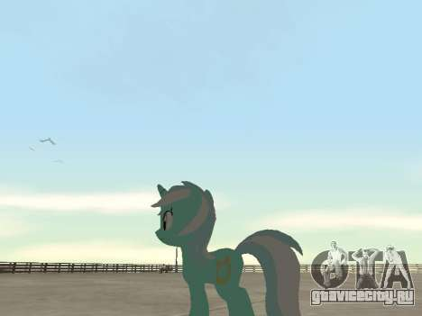 Lyra для GTA San Andreas восьмой скриншот