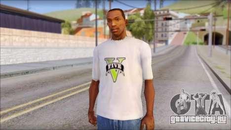 GTA 5 Fan T-Shirt для GTA San Andreas