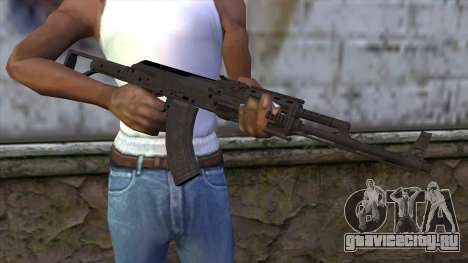 Assault Rifle from GTA 5 для GTA San Andreas третий скриншот