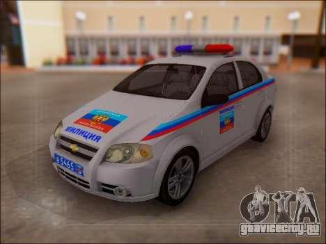 Chevrolet Aveo Милиция ЛНР для GTA San Andreas вид снизу