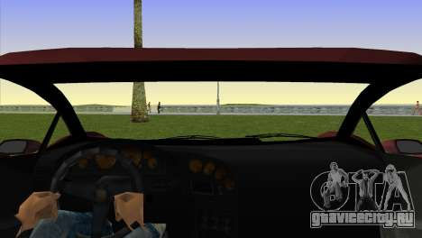 Zentorno from GTA 5 для GTA Vice City вид сзади слева