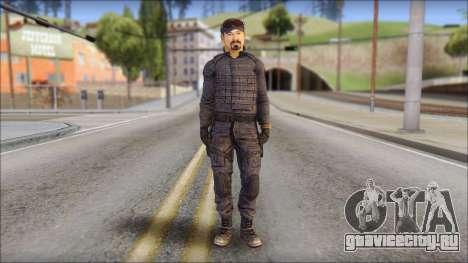 Yin Yang для GTA San Andreas