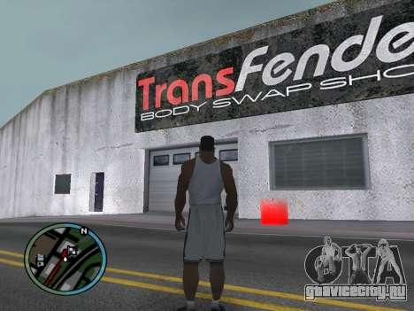 Эвакуатор v1.0 для GTA San Andreas