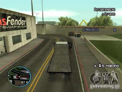 Эвакуатор v1.0 для GTA San Andreas седьмой скриншот
