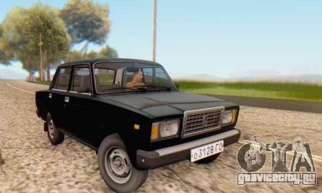 ВАЗ 2107 Stock для GTA San Andreas