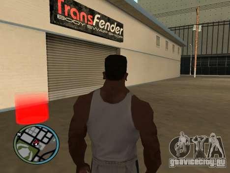 Эвакуатор v1.0 для GTA San Andreas третий скриншот