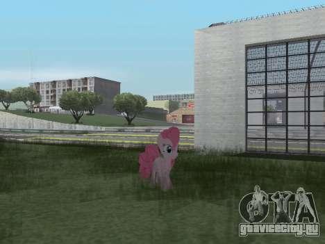 Pinkie Pie для GTA San Andreas седьмой скриншот