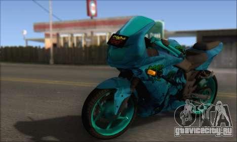 Kawasaki Ninja 250 RR Highschool DxD для GTA San Andreas